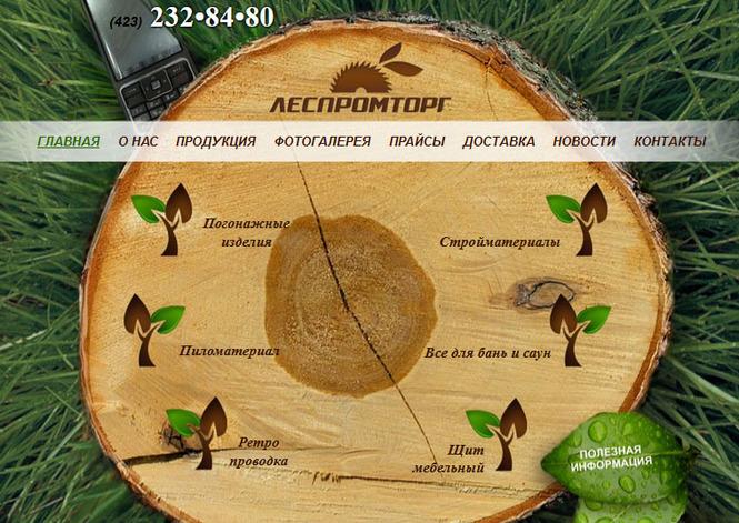 Купить ретро-проводку Владивосток